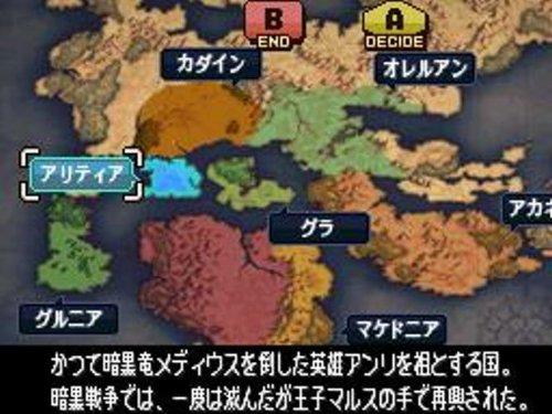 Fire Emblem: Shin Monshou no Nazo Hikari to Kage no Eiyuu [DSi Enhanced] [Japan Import] by Nintendo (Image #3)