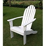 Cambridge-Casual AMZ-240252W Bentley Adirondack Chair, White