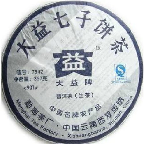 Metro Shop 357g Puer 901 menghai dayi 7542 puer raw puerh tea Chinese yunnan puer tea puerh health care products the tea for weight - 901 Shop