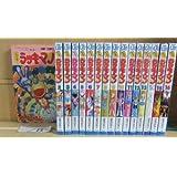 とっても!ラッキーマン 全16巻完結 (ジャンプコミックス)
