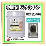 スケルトン M-201 強力 塗料 剥離剤 1kg/リムーバー ウレタン塗料