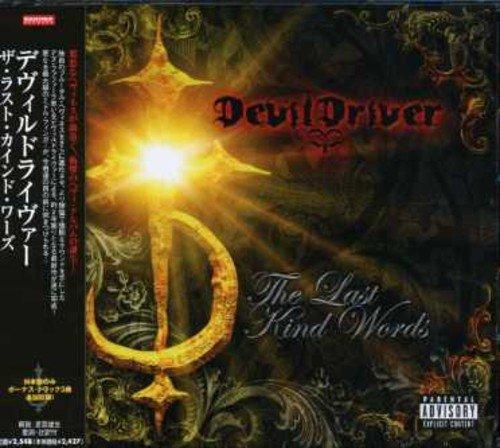 Last Kind Words by Devildriver (2007-12-15)