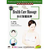 Traditional Chinese Medicine Cures All Diseases - Health Care Massage by Wang Hualan DVD