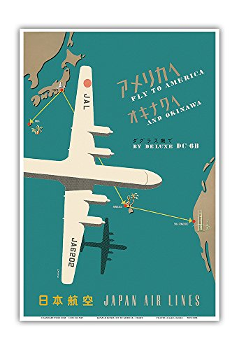 Pacifica Island Art Fly to America and Okinawa by Deluxe DC-6B - Japan Airlines - Route Map - Vintage Airline Travel Poster - Master Art Print - 13in x ()