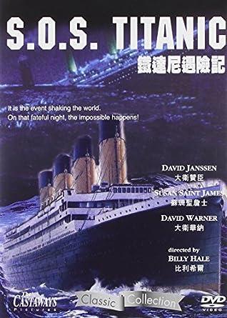 Howard BLAKE (cinéma) 51Z-QwtLiHL._AC_SY445_