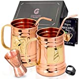 Magnificent Moscow Mule Copper Mugs: Make Any Drink Taste Much Better! 100% Pure Solid Copper His & Hers Gift Set- 2 Hammered 18 OZ Copper Cups 2 Unique Straws, Jigger & Recipe Book! (copper, 18oz)