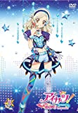 Animation - Aikatsu! Akari Generation 5 (2DVDS) [Japan DVD] BIBA-2635