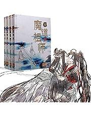 4 Boek/Set Chinese Fantasy Novel Fictie Mo Dao Zu Shi Geschreven door Mo Xiang Tong Chou Wei Wuxian, Mantras Chinese Fantasy Romans, LAN Wangji