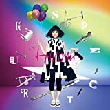 【Amazon.co.jp限定】Spectrum (初回限定盤)(2SHM-CD)【特典:デカジャケット付】