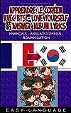 Apprendre le coréen avec BTS - LOVE YOURSELF 結'Answer' Album Lyrics