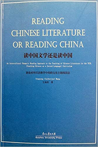 Good books download free Reading China or Reading Chinese Literature: An intercultural thematic reading approach to the teaching of Chinese literature in the TCSL curriculum DJVU