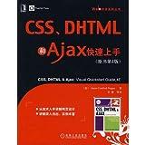 En CSS \ DHTML et Ajax Guide de démarrage rapide (Edition Chinois) 2009/1/1 ISBN: 9787111250791
