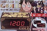 One piece Film Film gold Wood Wood tone LED Clock Brown
