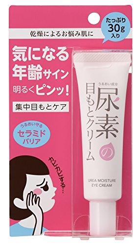 SUKOYAKA SUHADA Urea Moisturizing Cream product image
