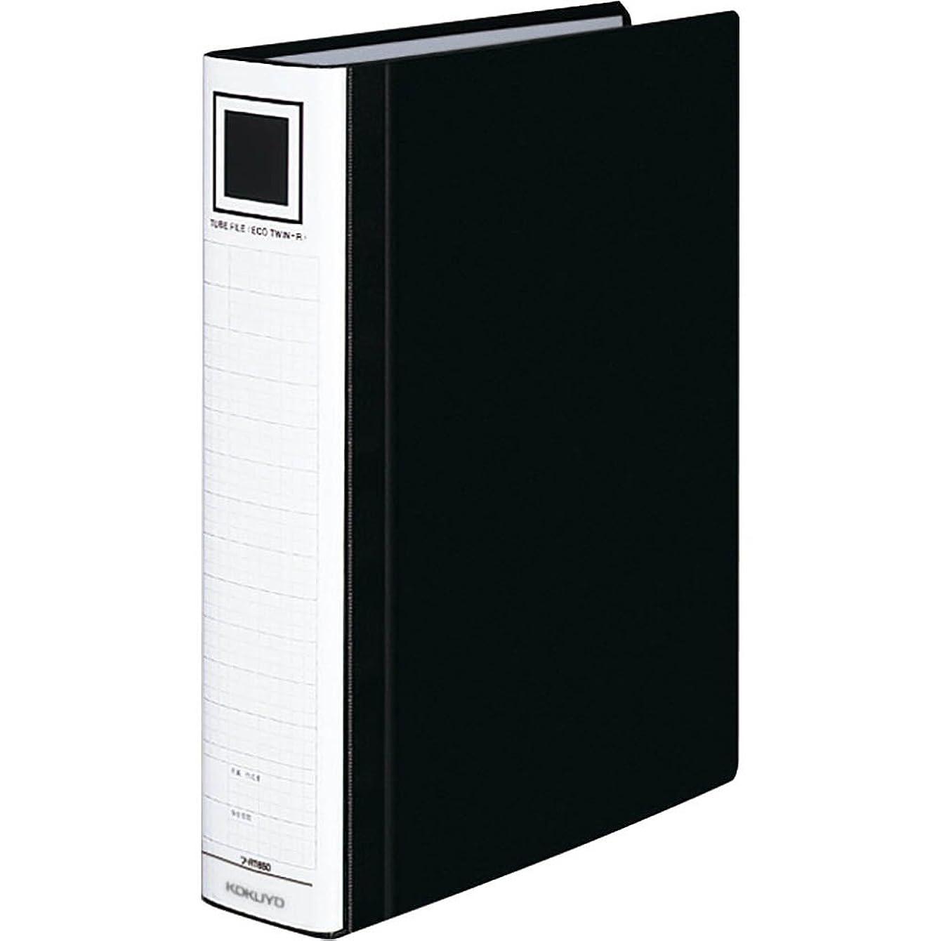 タヒチリス行商人コクヨ ファイル ポップリングファイル スリム PPシート表紙 A4 100枚収容 緑 フ-PS410G