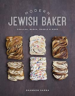 Book Cover: Modern Jewish Baker: Challah, Babka, Bagels & More