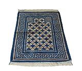 Excellent Islamic Prayer Rug Velvet Mihrab Janamaz Sajjadah Muslim Namaz Seccade Turkish Prayer Rug (Blue)
