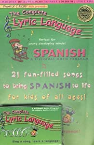 Spanish: A Bilingual Music Program (The Complete Lyric Language) (Spanish Edition) Bob|||Crew