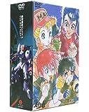 銀河漂流バイファム DVD-BOX 1