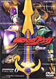 仮面ライダー クウガ Vol.6 [DVD]