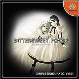 SIMPLE2000シリーズ DC Vol.01 BITTERSWEET FOOLS THE 恋愛アドベンチャー