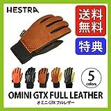 ヘストラ オムニ GTX フルレザー OMNI GTX FULL LEATHER グローブ