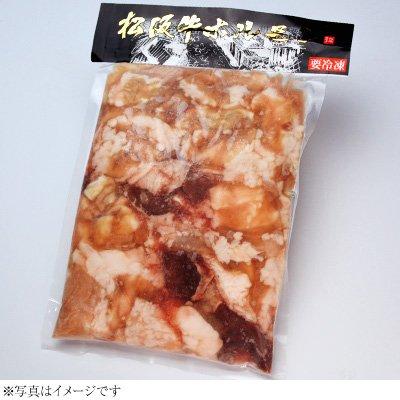 松阪牛 ホルモン ミックス 500g                  【 お礼 お祝 お歳暮 焼肉 バーベキュー 牛肉 和牛 鍋 松坂牛まるよし 】