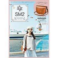 SM2 表紙画像