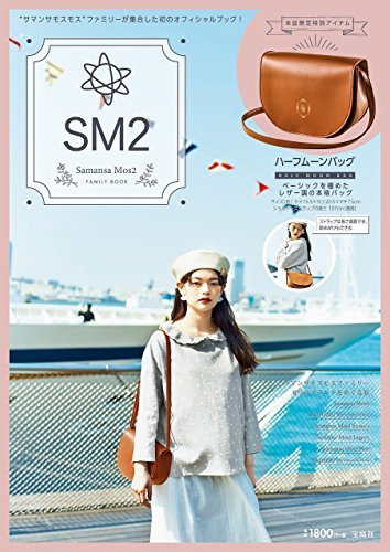 SM2 Samansa Mos2 FAMILY BOOK 画像 A