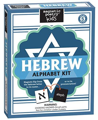 Magnetic Poetry Hebrew Alphabet Kit