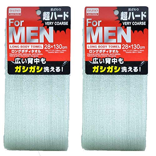 Extra Long For Men Long Body Towel Washcloth Very Coarse - Exfoliating Towel Wash Cloth - 2 pack (Green)