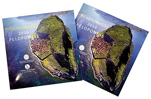 GR 2016 Greek Euros Peloponnese Blister Official Mint Coin Set Mint - Official Greece