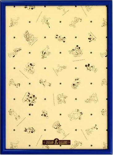 木製パズルフレーム ディズニー専用 500ピース用 ブルー (35x49cm)