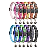 "KOOLTAIL 12 Pcs Cat Collars Breakaway with Bell 8""-12"" Reflective Nylon Collars Set"
