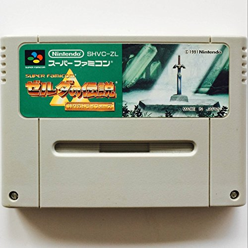 Legend of Zelda Link to the Past for snes super nintendo sfc super famicom (Legend Of Zelda Link To Past)