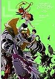 [Movie pamphlet] Digimon Adventure tri. Chapter 2,