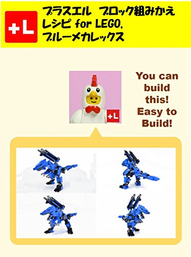 purasueru burokku kumikae reshipi fou lego Blue Mecha-REX: You can build the Blue Mecha-REX out of your own bricks (Japanese Edition)