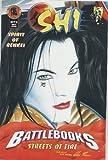 Shi: Spirit of Benkei Battlebook: Streets of Fire