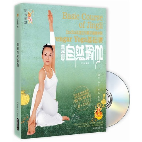 Jing Li Natural Yoga (with CD-ROM)(Chinese Edition): JING LI ...