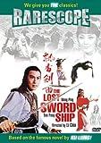 The Lost Swordship