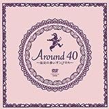 Around40~注文の多いオンナたち~ DVD-BOX