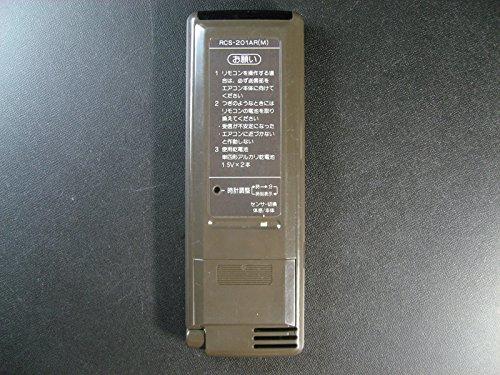 エアコンリモコン RCS-201AR(M)