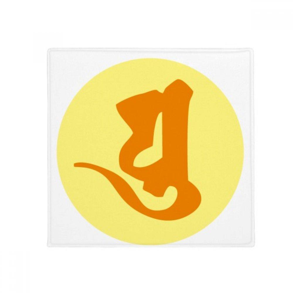 DIYthinker Buddhism Sanskrit Yu Round Pattern Anti-Slip Floor Pet Mat Square Home Kitchen Door 80Cm Gift