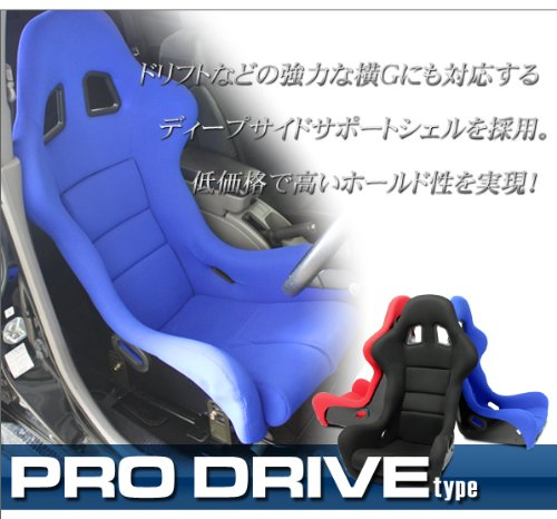 NANIWAYA/ナニワヤ PRODRIVE(プロドライブ)タイプ フルバケットシート ブラック B005KYQJFG