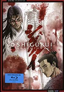 Amazon.com: Shigurui: Death Frenzy Complete Series (Anime ...