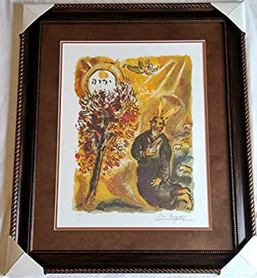 Marc Chagall Exodus - Burning Bush Limited Ed COA