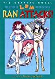 The Return of Lum * Urusei Yatsura, Vol. 8: Ran Attacks!