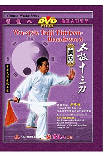 (Wu-style Taiji Thirteen-Broadsword)