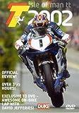 Tt 2002: Review