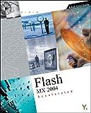 Flash MX 2004 Accelerated, Youngjin.com Staff, 8931435061